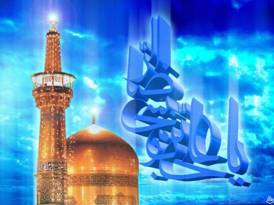 عکس مذهبی - امام رضا علیه السلام