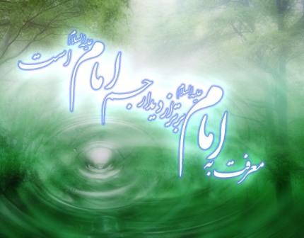 عکس متن دار - عید غدیر خم مبارک